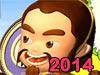 盗版三国志2(2014版)