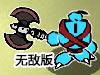 怪物军团竞技场无敌版(怪物军团乱斗无敌版)
