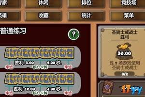 炉石挂机中文版