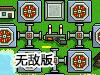 核反应堆放置中文无敌版