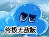 云�F���Z��3�K�O�o�嘲�