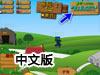 挂机帝国3中文版