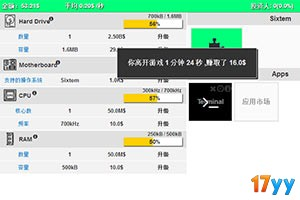 �M化�算�C中文版