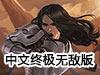 �耗Я压�TD中文�K�O�o�嘲妫ㄗ��耗к��F中文�K�O�o�嘲妫�