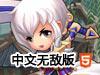 勇士防御战2中文无敌版