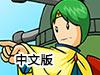 战略防御2中文版