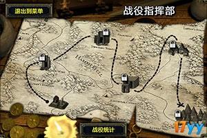 战争之王2中文无敌版