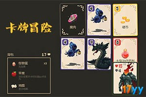 卡牌冒�U中文版