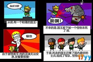 幽灵冒险中文无敌版