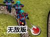 TD机器人守城无敌版