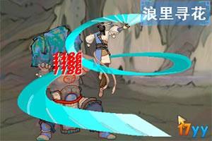上古神器重制中文版