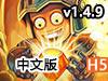 保卫钻石宝藏2v1.4.9中文版