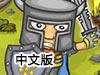 怪物十字�中文版