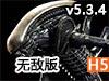 异形挂机战v5.3.4无敌版