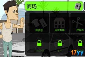 �潘磕嫦�记中文无敌版在线玩