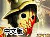 血舞黄沙中文版(勇敢的角斗士中文版)