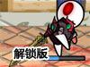 勇闯地下城2.9解锁版(DNF2.9解锁版)
