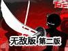 复仇忍者3升级版无敌版(第二版)