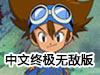 新�荡a���2中文