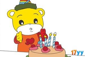 开心画画之生日快乐