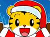 闪亮亮耶圣诞节