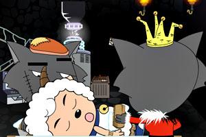 喜羊羊与灰太狼-克隆喜羊羊5