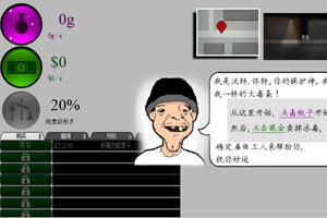 绝命毒师中文无敌版(完美版)