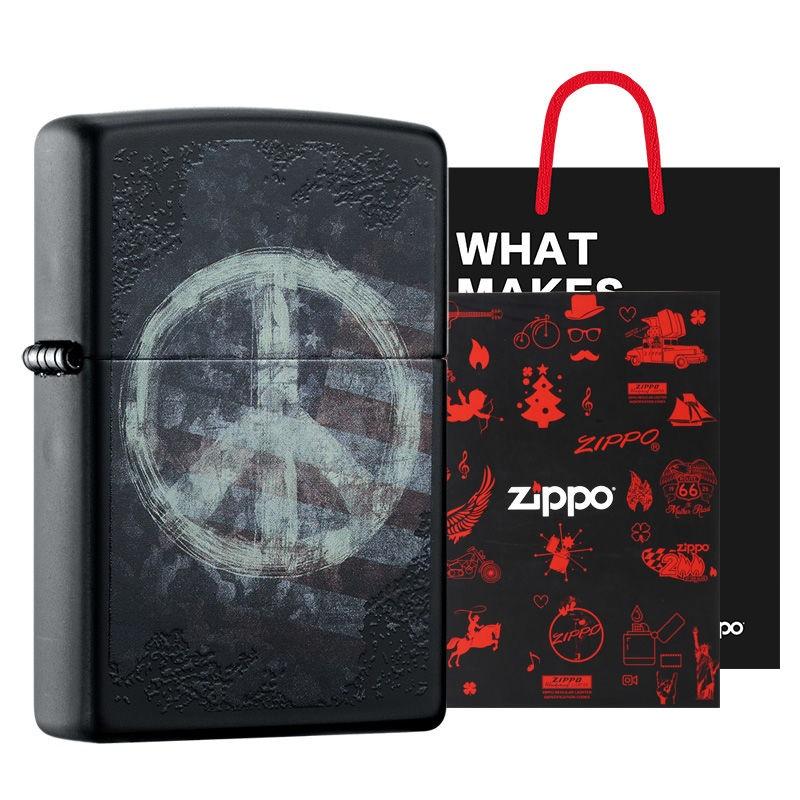 和平之歌礼盒套装zippo打火机