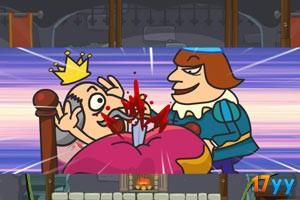 杀手刺杀国王