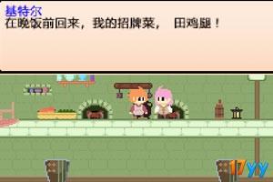 谜之冒险中文无敌版