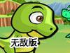 小恐龙的新冒险无敌版