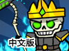 地牢英雄大乱斗2中文版(地狱勇者2中文版,地下城英雄2汉化版)