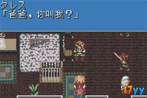 幻想�髡fFINAL中文版