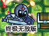 幽灵勇士终极无敌版(复活的骑士终极无敌版)
