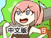 武器收集中文版:一切皆可��武器RPG