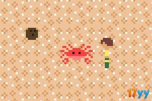 螃蟹岛生存记