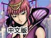 猎魔勇士1.18中文版