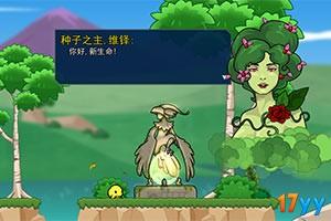 �M化怪物中文版