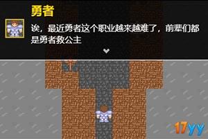 四象塔中文版