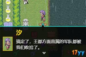 镇龙塔外传中文无敌版