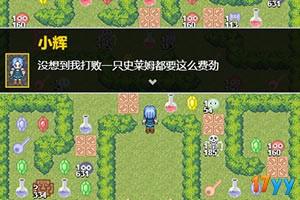 青岚之光中文版
