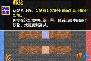 六十四卦中文版