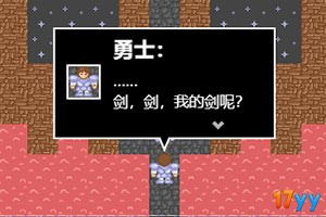 24层魔塔1.12中文版