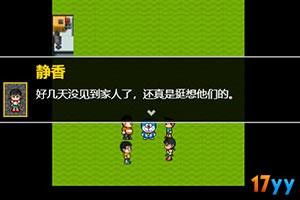 野比大雄的生化危机中文版