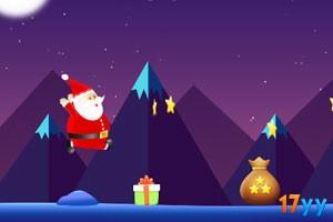 圣诞老人酷跑无敌版