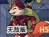 怪�I狐��o�嘲�