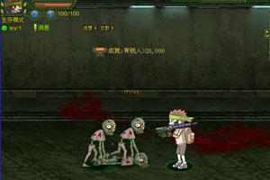 生化僵尸中文无敌版(全模式无敌)