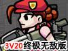 战火英雄3加强版终极无敌版(救世英雄3升级版∮终极无敌版)