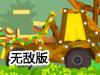 森林大卡车无敌版
