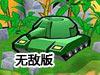 坦克围城无敌版(坦克对决无敌版)